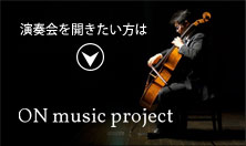 on music project