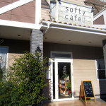 softy cafe
